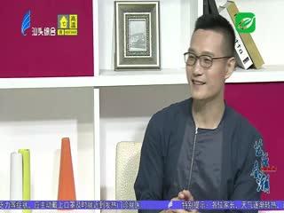 艺苑春潮 2020-08-09