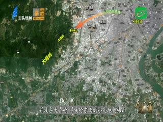 历史潮汕 2020-11-29