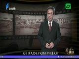 历史潮汕 闽粤赣边纵队反攻 2020-12-26