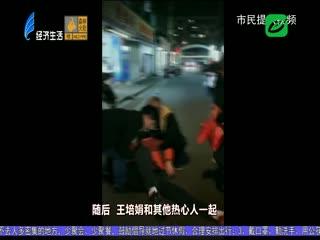 两名男子躺路上 警民合力送回家 2021-01-05