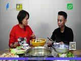 怡轩·美食地图 给鲜鱼加点料 2021-03-19