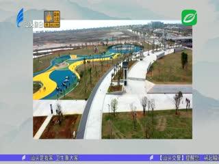 工夫茶约 2021-04-20 建设现代化活力特区——打造绿色宜居的智慧都市
