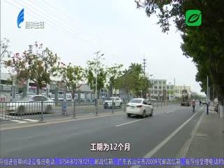 安澄公路恢复全线通车 2021-05-10
