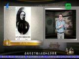 历史潮汕 百载商埠——大灾见大爱(下) 2021-06-24