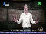 历史潮汕 2021-06-25