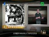 历史潮汕 2021-06-29